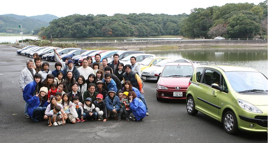 Web Magazine Club Peugeot Nagasaki
